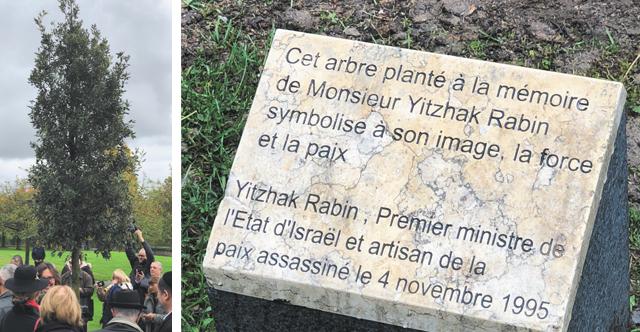Epinay-sur-Seine honore la mémoire d'Ytzhak Rabin - Actualité Juive