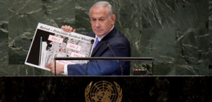 Benyamin Netanyahou, le 27 septembre, à New-York (Flash 90).