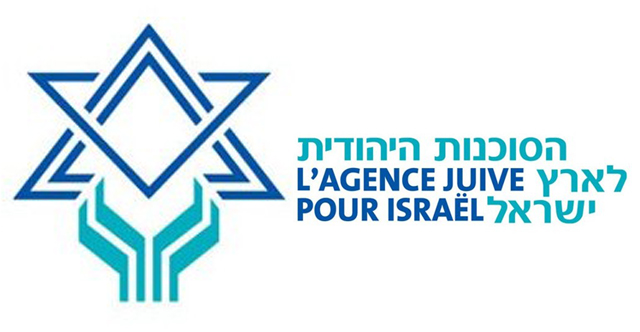 Image result for Agence Juive pour Israël