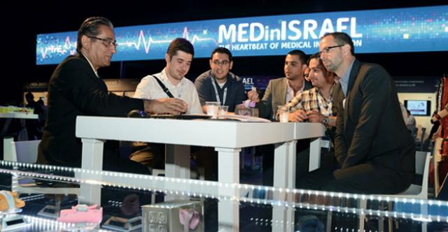 Salon de l quipement m dical actualit juive - Salon materiel medical ...