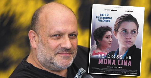 DAME TÉLÉCHARGER DIZIEU LA FILM