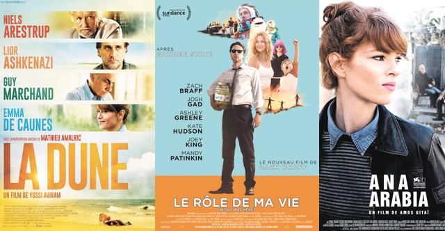 FILM MECREANTS TÉLÉCHARGER MAROCAIN LES