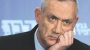 Benny Gantz (Flash90.)
