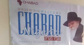 Source : Facebook - Chabad of Nigeria